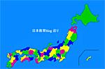 日本教育blog 巡り